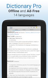 Dictionary Pro Screenshot