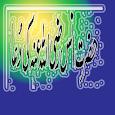 dua of hazrat Anas Razi Allah apk