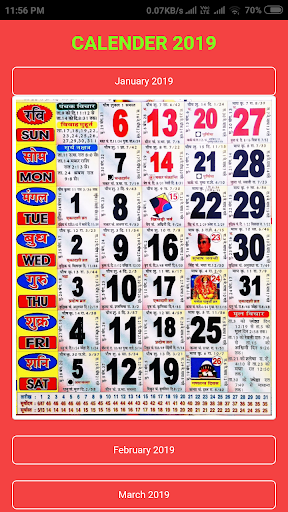hindu calendar 2019 pdf babulal chaturvedi