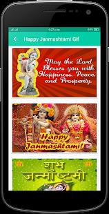 Gif Happy Janmashtami Collection - náhled