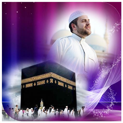 Mecca Photo Frames Maker