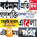 Bengali NewsPaper - Web & E-Paper icon