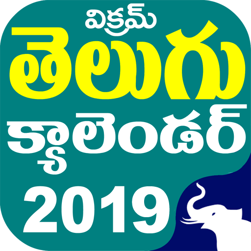 Telugu Calendar Panchang 2019 - Apps on Google Play