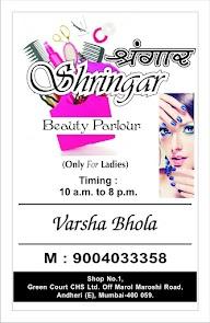 Varsha Beauty Parlour photo 2