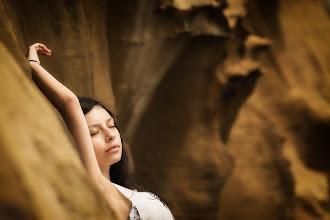 Photo: #CAMIVfotosmontt | #fotosmont - #Portrait - #Retrato - #Nikkor180mmAF