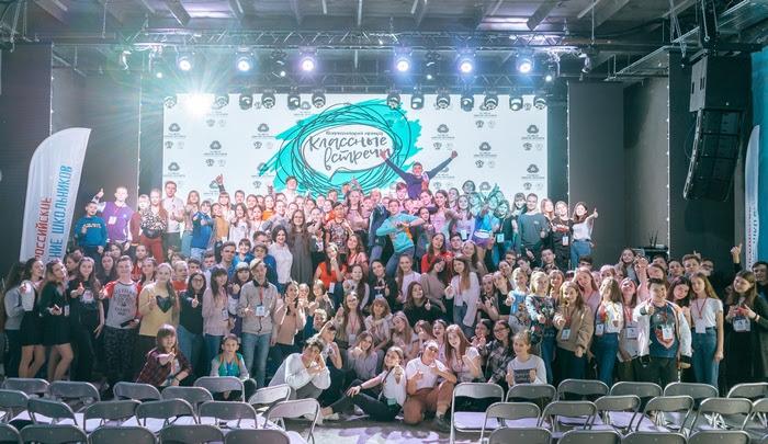 Школьникам региона предложили стать волонтерами культуры
