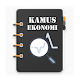 Dictionary of Economic Terms [Free] for PC-Windows 7,8,10 and Mac