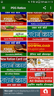 PDS Ration Card-All States-India- screenshot thumbnail