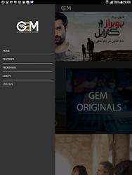 GEM Online