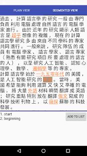 CityU Chinese Reader - náhled