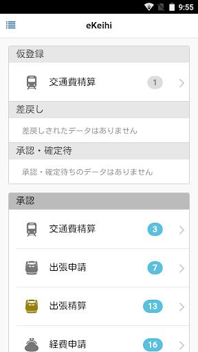eKeihi 1.3.1 Windows u7528 2