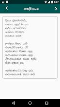 Lagnaya screenshot thumbnail
