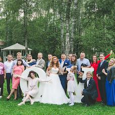 Wedding photographer Katerina Komissarova (komissarova). Photo of 04.04.2017