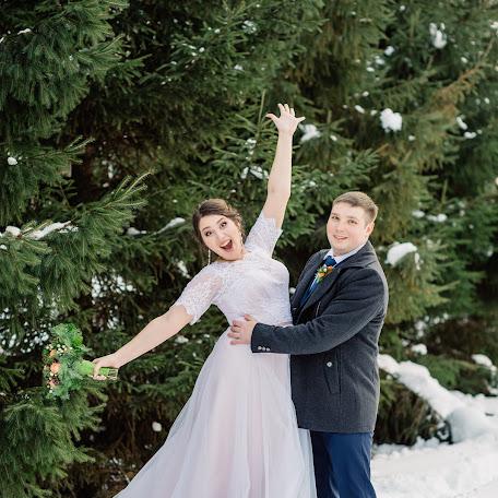 Wedding photographer Alena Kurbatova (alenakurbatova). Photo of 05.02.2018