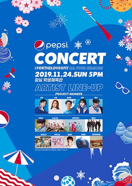 pepsi concert 2019 seoul