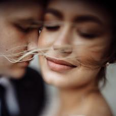 Fotograful de nuntă Andrey Radaev (RadaevPhoto). Fotografia din 07.05.2019