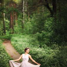 Wedding photographer Afina Efimova (yourphotohistory). Photo of 17.09.2014