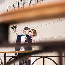 Wedding photographer Lena Bulycheva (Bela). Photo of 18.05.2016
