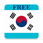 Easy Korean Learn Hangul Free Icon