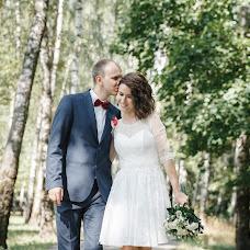 Wedding photographer Oleg Smagin (olegsmagin). Photo of 10.09.2018