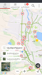 MyMap.Ge Georgia, Tbilisi- screenshot thumbnail