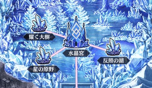 星原と水晶の国_MAP