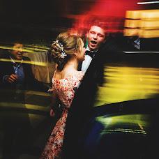Wedding photographer Kira Nevskaya (dewberry). Photo of 04.08.2015