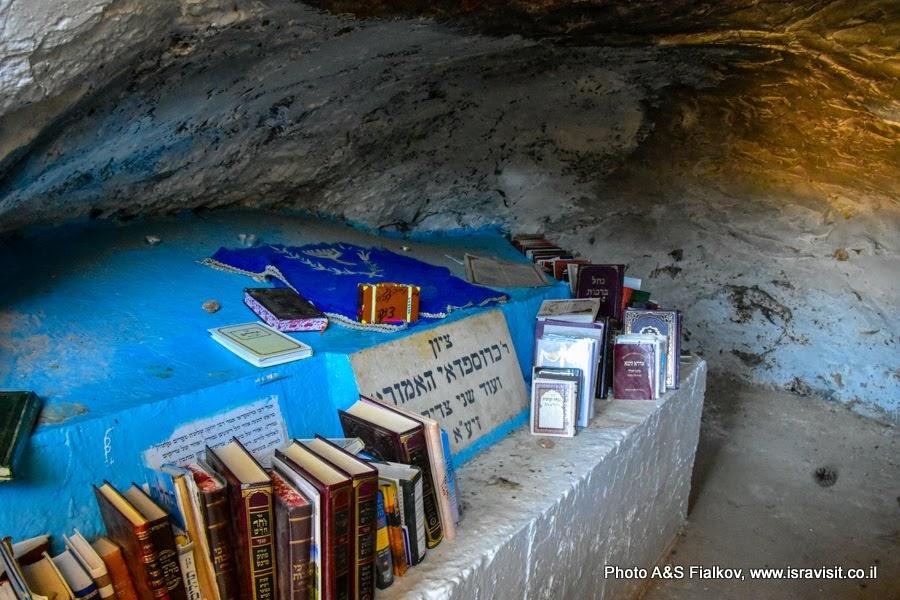 циюн Рабби Кросподайя. Экскурсии в Израиле. Святые еврейские места. Гробницы праведников.