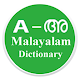 Download Malayalam Dictionary For PC Windows and Mac