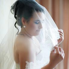 Wedding photographer Aleksandra Topekha (AlexandraStudio). Photo of 05.12.2016