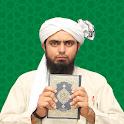 Subha Sham Ke Sunnat Azkar By Eng. Muhammad Ali icon