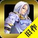 【旧作】 放置&生贄系RPGゲーム ソウルクリスタル - Androidアプリ