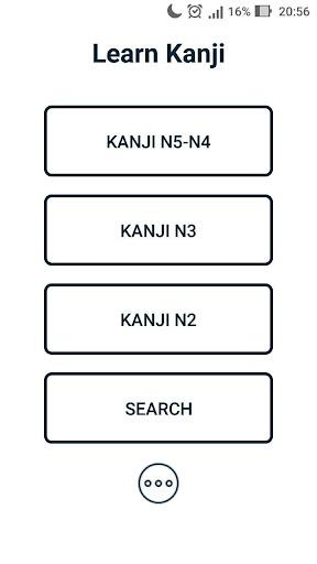 Learn Kanji N5-N2 1.6 screenshots 1