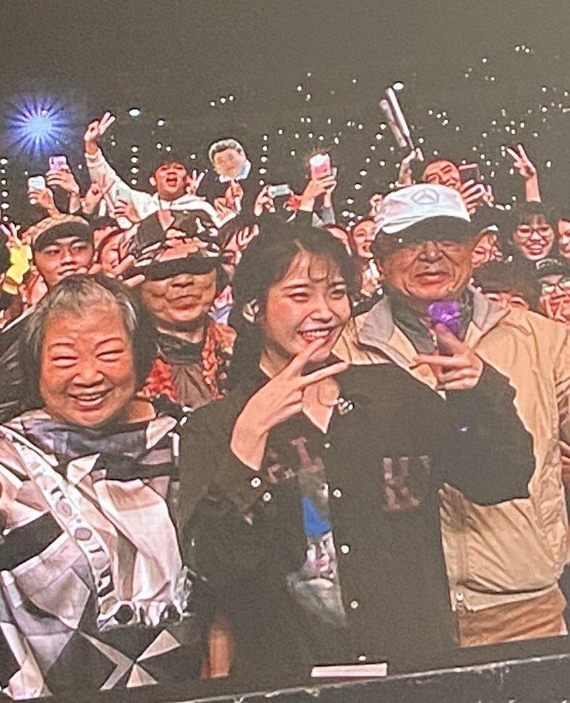 iu fans