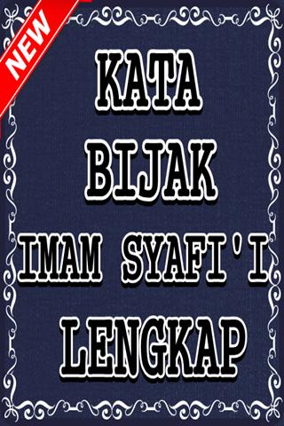 Download Kata Bijak Imam Syafi I Terlengkap Google Play Softwares