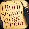 Hindi Shayari Image App icon