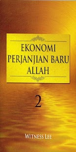 Ekonomi PB Allah (2)- screenshot thumbnail