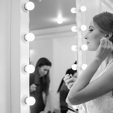 Wedding photographer Anna Zamsha (AnnaZamsha). Photo of 08.11.2015