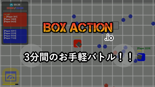 BoxAction.io - 3u5206u9593u306eu30aau30f3u30e9u30a4u30f3u578bu30c1u30fcu30e0u30a2u30afu30b7u30e7u30f3u30d0u30c8u30ebuff01uff01 1.0.21 de.gamequotes.net 1