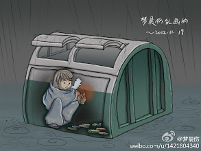 Photo: 梦晨伤:玩火机的小男孩