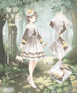 晴日小雏菊