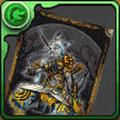剛弓の狩人オリオンのカード