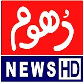 Tải Game Dhoom News HD