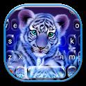 Tiger Night Keyboard Theme icon