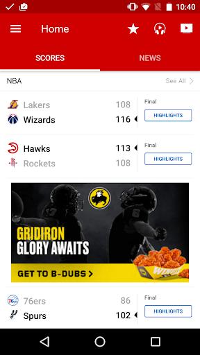 ESPN screenshot 1