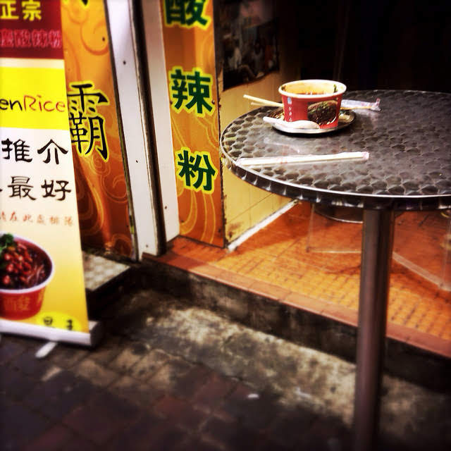Eating Out,  Mong Kok,  旺角, 街邊, 食嘢, street food, hong kong