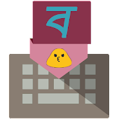 TruKey Bangla Keyboard Emoji