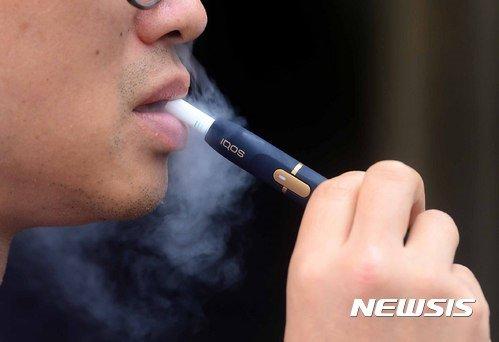 hongki ilhoon smoking pic
