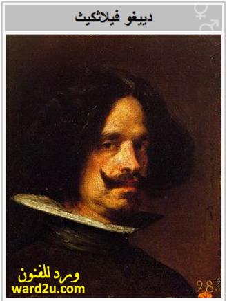 لوحة و فنان و معلومة فنية