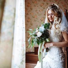 Wedding photographer Svetlana Puzikova (puzikova). Photo of 29.09.2017